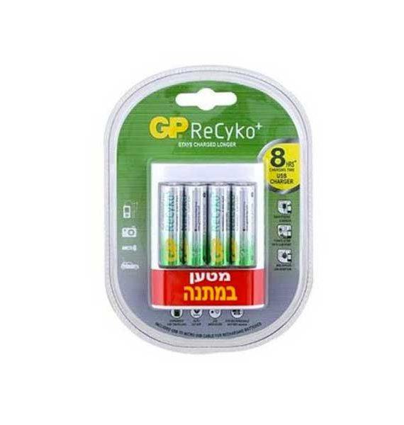 רביעיית סוללות ReCyko AA + מטען סוללות USB מתנה
